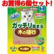 ペティオ 猫 トイレ 猫砂 Petio 6個セット ガッチリ固まる木の猫砂 7L フィトンチッド 消臭効果 国産