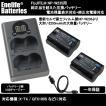 Lumix DMW-BLE9 / BLG10 互換バッテリー 日本メーカーによる保証とサポート バッテリー2個+チャージャーセット