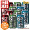 ビール ブリュードッグ 飲み比べセット 缶 IPA 330ml 12個セット CBBD-PICN CBBD-ELCN CBBD-DECN 輸入ビール 缶ビール