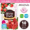 フリーズドライ 食品 フルーツ 無添加  いちご 10g×10パック セット 離乳食 お菓子 赤ちゃん ミライフルーツ mirai fruits 防災