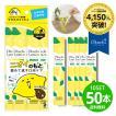 メーカーオフィシャル オクチレモン マウスウォッシュ 携帯用 口臭対策