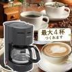 コーヒーメーカー おしゃれ 保温 売れ筋 ACD36-K アビ...