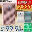 (在庫処分特価!)空気清浄機 pm2.5 IA-114 アイリスオーヤマ
