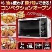 (新春セール)コンベクションオーブン PFC-D15A-W ホ...