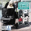 エアバギー ペット DOME2 ブレーキモデル Mサイズ 小型犬 多頭 中型犬 (〜15kg) 送料無料