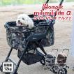 コムペット ミリミリ ライトアルファ ペット カート 小型犬 猫用 (〜12kg) 軽量タイプ 送料無料  3つの特典付き
