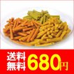 【送料無料】野菜カットセット