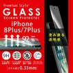 iPhone8Plus/7Plus 液晶保護ガラス スーパークリア PG-17LGL11