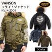 VANSON バンソン フライトジャケット スカル 髑髏 nvjk-2004 2020年秋冬モデル