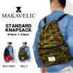 送料無料 ナップサック マキャベリック MAKAVELIC STANDARD KNAPSACK ジムサック  カバン かばん 鞄 バッグ BAG