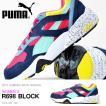 スニーカー プーマ PUMA レディース R698 BLOCK ブロック シューズ 靴 ローカット カジュアル 2016新作 得割30