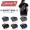 ボディバッグ コールマン Coleman メンズ レディース C-ウエストバッグIII 4L ウエストポーチ 国内正規代理店品【得割41】