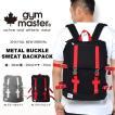 リュックサック ジムマスター gym master メタルバックル スウェット バックパック リュック バッグ メンズ レディース 送料無料 得割20