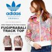 トラックジャケット adidas Originals×THE FARM COMPANY アディダス オリジナルス レディース HERI FUGIPRAB TRACK TOP ロゴ 花柄 ジャージ 2017春夏新作