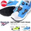 スニーカー リーボック Reebok メンズ INSTAPUMP FURY ROAD インスタポンプフューリー ロード  送料無料