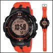 カシオ PROTREK プロトレック メンズ腕時計 タフソーラー 電波時計 マルチバンド6 トリプルセンサーモデル PRW-3000-4JF