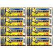 《レターパック送料無料》 【80本セット】単3/単三 <アルカリ乾電池> 三菱/MITSUBISHI製