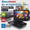 限定セール 【送料無料】Excelvan  DVDプレーヤー ポータブルDVD KJM-948 2個ゲームパッド付き 64種類ゲーム内蔵 270°回転式 スクリーン付き USB SDカード TV