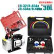 エアコンガスチャージ ガス補充 真空ポンプ フレアリングツール 3点セット R134a R32 R410a R404a 対応冷媒 缶切付 エアコン修理