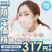 【30%オフクーポン】 冷感不織布マスク 冷感マスク ひんやりマスク 3サイズ 大人 小顔女性 小さめ 子供 接触冷感 不織布マスク クールマスク Q-max値 0.356