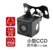 バックカメラ 防水 CMOS カメラ 小型 広角170度 車載カメラ リアカメラ 角度調整可能 赤外線機能搭載 ガイドライン付 (クーポン配布中)