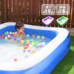 プール 家庭用 大型 1.9m 子供用 ビニールプール ファミリープール 子供用