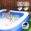 プール 家庭用 大型 1.9 m 子供用 ビニールプール ファミリープール 子供用 電動ポンプ付き