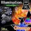 イルミネーション クリスマス イルミネーション ledライト LED ロープライト チューブライト 50m 橙/オレンジ 防水仕様 (クーポン配布中)