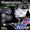 イルミネーション クリスマス イルミネーション ledライト LED ロープライト チューブライト 50m 白/ホワイト 防水仕様 (クーポン配布中)