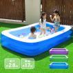 プール 家庭用 大型 2.8 m 子供用 ビニールプール ファミリープール 子供用