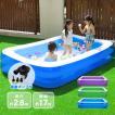 プール  家庭用  大型 2.8 m 子供用 ビニールプール ファミリープール 子供用 電動ポンプ付き