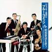 ジャッキー吉川とブルー・コメッツ 昭和歌謡を歌う (CD) BHST-214-SS