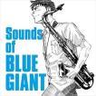 (おまけ付)The Sounds of BLUE GIANT ザ サウンズ ...