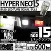 6-D-7)ハイゼットトラック(S500P/S5...