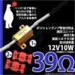 9-B-9)(抵抗)・5Wポジション球切れ...
