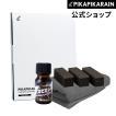 【送料無料!】ガラスコーティング剤  バイク用 ピカピカレイン for Motorcycle 滑水性 3年間 ノーワックス 洗車  バイク カーワックス[TOP-BIKE]