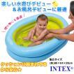 INTEX 家庭用ビニールプール インテックス キッズ子供...