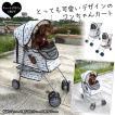【アウトレット】ペットカート 乳母車 4輪ペットキャリー ワンニャン号 ペットpet 犬イヌdogいぬ ねこ猫ネコcat
