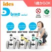 自転車 D-Bike mini ディーバイクミニ D-bike mini デ...