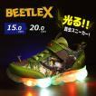 光る靴 BEETLE X カブトムシ キッズ スニーカー カブト虫 柄 甲虫 かぶとむし 昆虫 カブト 光る 子供靴 シューズ 運動靴 フラッシュ 靴 くつ