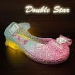 プリンセス 光る ガラス 靴 ピンク 7357 16〜19cm フラッシュスニーカー ディズニー レエサンダル シューズ