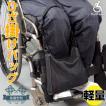 【送料無料】車椅子用バッグ ひざ掛けバッグ 車椅子 車いす バッグ 介護 退院祝い プレゼント デニム バッグ bag 車椅子関連用品 車いす利用者