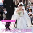 車椅子ユーザーウェディングドレス