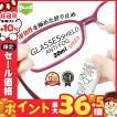 メガネ 曇り止め スプレー 即効性 クリーナー コーティング剤 GLASSES SHIELD ANTI-FOG SPEED 30ml | クロス付き 日本製 強力 めがねのくもり止め