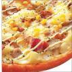 ★グラタン風ピザ★とろ〜りとろけるグラタンソースにホクホクのポテト!