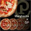 ピザ 冷凍 マルゲリータ×5枚セット 最高級小麦粉 カプート社 サッコロッソ使用 NEW OPEN
