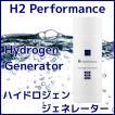 水素入浴剤 H2パフォーマンス ハイドロジェンジェネレーター H2 Performance 「Hydrogen Generator」 200g