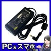 ノートパソコン充電用ACアダプター NEC19V 3.16A ADP-60NH
