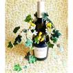 イタリア グリッロ フリッツァンテ (弱発泡ワイン)     &フラワーワインホルダー※造花使用※