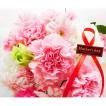 母の日ギフト ピンク色 お花 生花 フラワーアレンジメント 送料無料